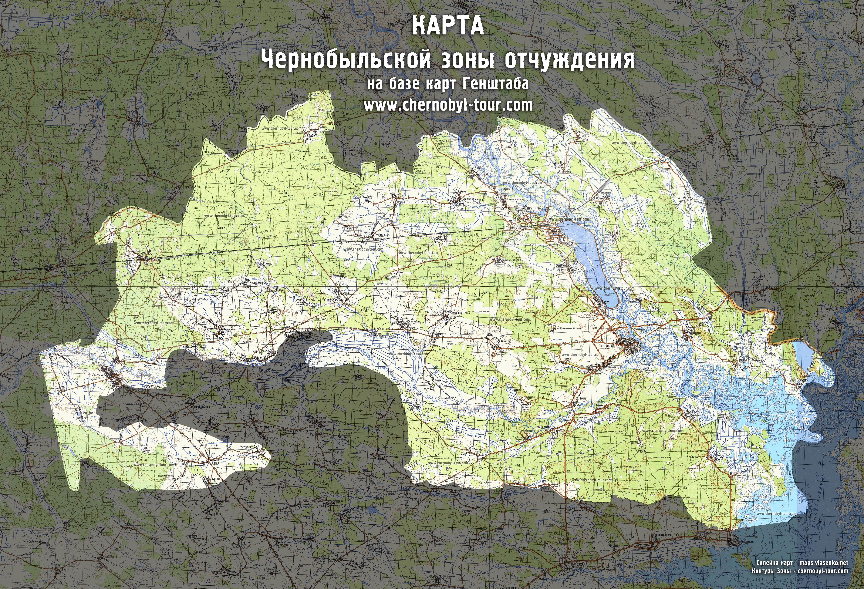 фото чернобыль зона отчуждения паши